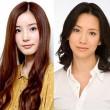 ドラマ「ランチのアッコちゃん」蓮佛美沙子、戸田菜穂