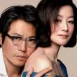 ドラマ「荒地の恋」豊川悦司と鈴木京香