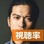[最終話10.5%]TOKIO長瀬智也主演の新ドラマ『フラジャイル』の視聴率