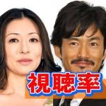 [第7話11.7%]竹野内豊主演の新ドラマ『グッドパートナー 無敵の弁護士』の視聴率