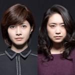 [2016年1月冬ドラマ]内田有紀と池脇千鶴が女たちの息づまるバトルを演じる!『はぶらし/女友だち』