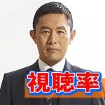 [第8話10.1%]内藤剛志主演の新ドラマ『警視庁・捜査一課長』の視聴率
