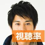 [平均10.7%]向井理主演!2015年10月期の新ドラマ『遺産争族』の視聴率