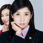 [2016年3月春ドラマ]黒木瞳が弁護士となり鈴木保奈美が演じる詐欺師とタッグを組む!『嫌な女』