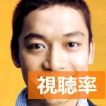 [最終話9.6%]SMAP香取慎吾主演の新ドラマ『家族ノカタチ』の視聴率