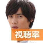 福士蒼汰主演!2015年7月期の新ドラマ『恋仲』の視聴率