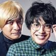 ドラマ「LOVE理論」大野拓朗と片岡愛之助