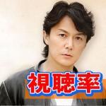 [第9話8.0%]福山雅治主演の新ドラマ『ラヴソング』の視聴率