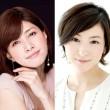 新ドラマ「ナオミとカナコ」広末涼子と内田有紀