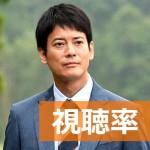 唐沢寿明主演!2015年7月期の新ドラマ『ナポレオンの村』の視聴率