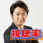 [第8話12.1%]大野智主演の新ドラマ『世界一難しい恋』の視聴率