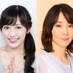 [2015年4月春ドラマ]AKB48・渡辺麻友と女優・稲森いずみのプライドが激突「戦う!書店ガール」