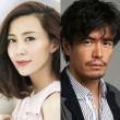 新ドラマ「僕のヤバイ妻」伊藤英明、木村佳乃