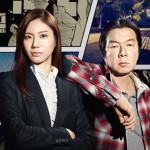 [2015年4月春ドラマ]松下奈緒と古田新太が漫画に潜む謎に挑む!「闇の伴走者」