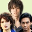 新ドラマ「ゆとりですがなにか」岡田将生、松坂桃李、柳楽優弥